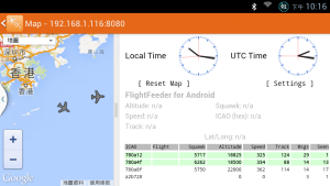 FlightAware FlightFeeder