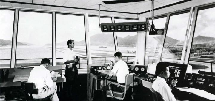 Civil Aviation Department